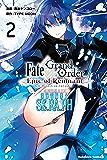 Fate/Grand Order ‐Epic of Remnant‐ 亜種特異点EX 深海電脳楽土 SE.RA.PH…