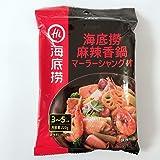 海底撈麻辣香鍋調料【2袋セット】鍋の素 辛口 中華調味料 220g*2