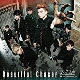 Beautiful Chaser(A)