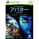 アバター THE GAME - Xbox360