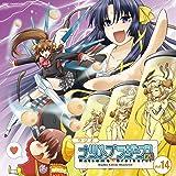 ラジオCD「ラジオ リトルバスターズ! ナツメブラザーズ!(21)」vol.14