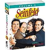 ソフトシェル となりのサインフェルド VOLUME 3 [DVD]