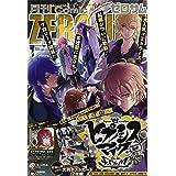 コミックZERO-SUM2021年1月号