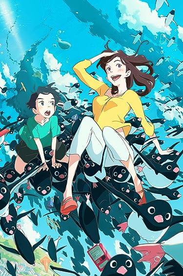 ペンギン・ハイウェイ  iPhone/Androidスマホ壁紙(640×960)-1 - アオヤマ , お姉さん