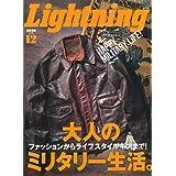 Lightning(ライトニング) 2020年12月号