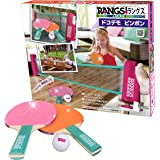 ラングスジャパン(RANGS) ラングス ドコデモピンポン ピンク
