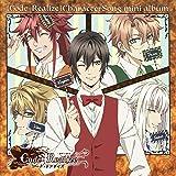 TVアニメ『Code:Realize 〜創世の姫君〜』キャラクターソングミニアルバム