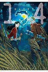 聖☆おにいさん(14) (モーニングコミックス) Kindle版