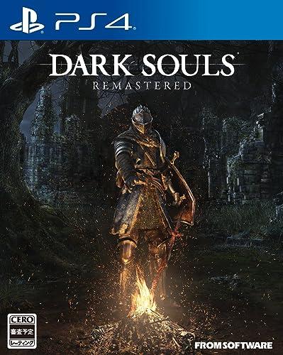 DARK SOULS REMASTERED 【数量限定特典】「上級騎士バストアップフィギュア」 付 - PS4