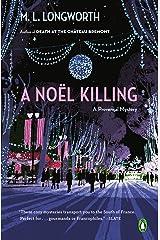 A Noël Killing (A Provençal Mystery Book 8) Kindle Edition