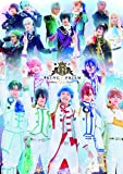 舞台「KING OF PRISM -Shiny Rose Stars-」 DVD