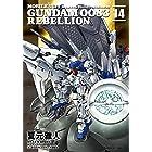 機動戦士ガンダム0083 REBELLION(14) (角川コミックス・エース)