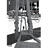 新装版 BLAME!(6) (アフタヌーンコミックス)
