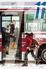 聖☆おにいさん(11) (モーニングコミックス) Kindle版