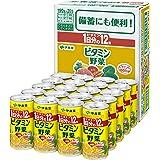 伊藤園 ビタミン野菜 (缶) 190g ×20本