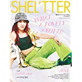 SHEL'TTER(シェルター) #54 SPRING 2021 (カバー:フワちゃん / バックカバー:EXIT) (NAILEX 2021年4月号増刊)