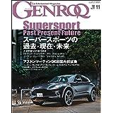 GENROQ (ゲンロク) 2020年 11月号 [雑誌]