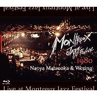 松岡直也&ウィシング 『ライヴ・アット・モントルー・ジャズ・フェスティバル1980』 Blu-ray【デジタル・リマスタ…