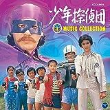 少年探偵団(BD7) MUSIC COLLECTION