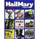 Hail Mary Magazine 2020年5月号 No.48