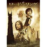 ロード・オブ・ザ・リング/二つの塔 [DVD]