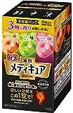 【大容量】 バブ メディキュア 15錠入 高濃度 炭酸 温泉成分 (泡の数バブの10倍) [医薬部外品] 入浴剤 15錠…