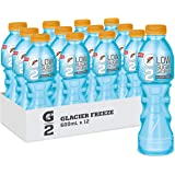 Gatorade G2 Glacier Freeze Sports Drink, 12 x 600ml