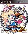 圧倒的遊戯ムゲンソウルズZ (通常版) - PS3