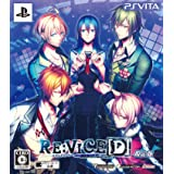 RE:VICE[D] 限定版 - PS Vita