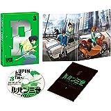 ルパン三世 PART5 Vol.3 [Blu-ray]