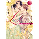 Love's (2) (エタニティブックスRouge)