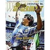 ディエゴ・マラドーナ追悼号 2021年 1/24 号 [雑誌]: ワールドサッカーダイジェスト増 増刊
