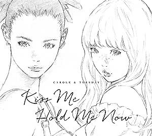 【メーカー特典あり】 Kiss Me/Hold Me Now(アナログ盤)(窪之内英策描き下ろしジャケットステッカー~10cm角~付) [Analog]