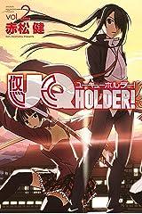 UQ HOLDER!(2) (週刊少年マガジンコミックス) Kindle版