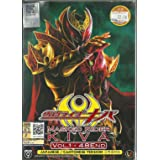 MASKED RIDER KIVA - COMPLETE TV SERIES DVD BOX SET ( 1-48 EPISODES )