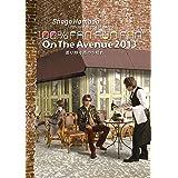 ON THE AVENUE 2013「曇り時々雨のち晴れ」(通常盤) (DVD) (特典なし)