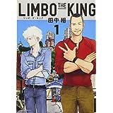 LIMBO THE KING(1) (KCx)