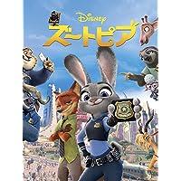 映画 ディズニー 動物 ディズニー実写化映画おすすめランキングTOP10