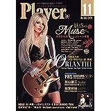 Y.M.M.Player11月号 月刊Player