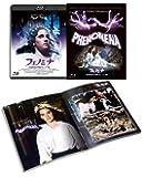 ホラー?マニアックスシリーズ 第12期 第4弾 フェノミナ -日本語吹替音聲収録4Kレストア版- [Blu-ray]