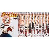 すもももももも 全12巻 完結セット (ヤングガンガンコミックス)