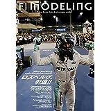 F1 モデリングvol.66
