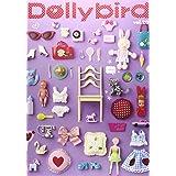 Dollybird vol.20 【通常版】