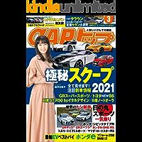 CARトップ (カートップ) 2021年 3月号 [雑誌]