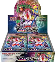 ポケモンカードゲーム ソード&シールド 強化拡張パック「VMAXライジング」 BOX