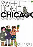 SWEET HOME CHICAGO(3) (ワイドKC)