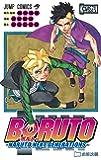 BORUTO―ボルト― 9 ―NARUTO NEXT GENERATIONS― (ジャンプコミックス)