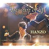 Treasure of life~人生の宝物~/HEY! HONEY