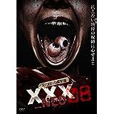 呪われた心霊動画 XXX_NEO 08 [DVD]
