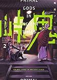 峠鬼 2 (ハルタコミックス)
